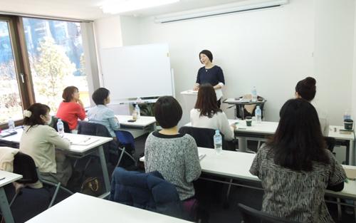 FINO樋口真奈美,繁栄エステサロンの作り方セミナー,リピート率アップ,物販講座